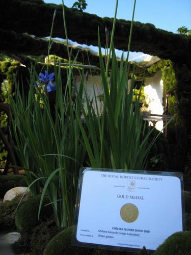 世界一の庭の証、ゴールドメダル